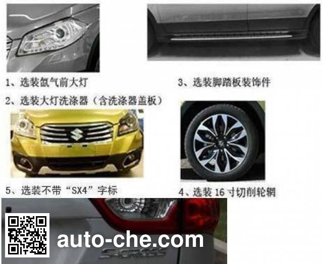 Changan SC7162XB car
