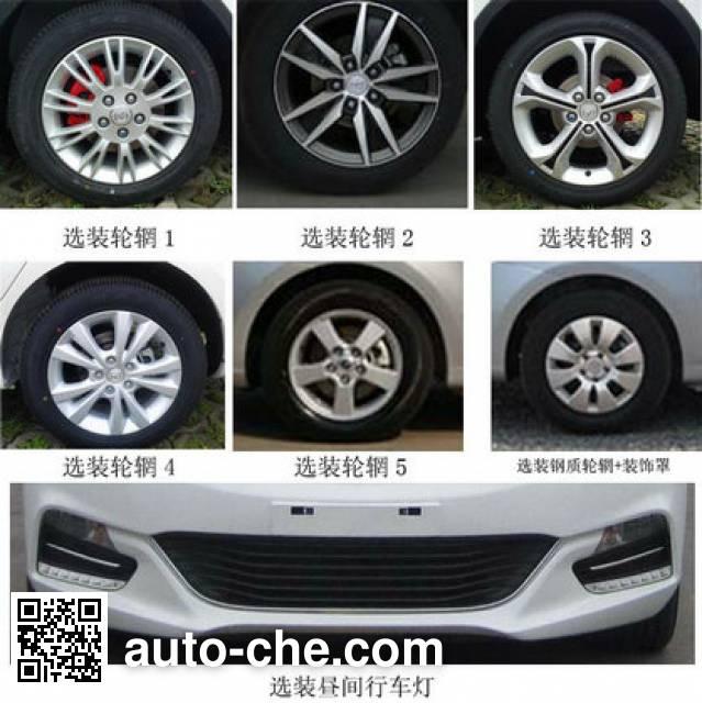 Changan SC7169GA4 car