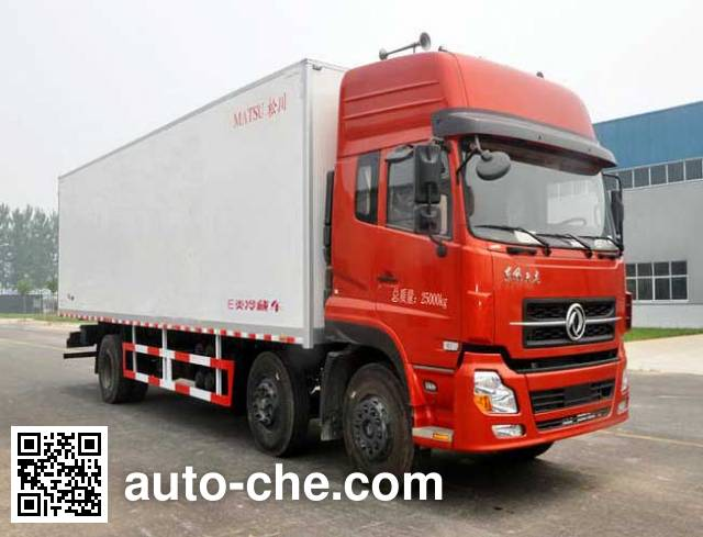 Songchuan SCL5253XLC refrigerated truck