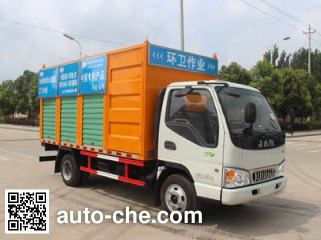 Runli Auto SCS5041TWCHFC sewage treatment vehicle