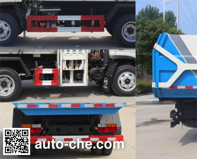 润知星牌SCS5044ZDJCGC压缩式对接垃圾车