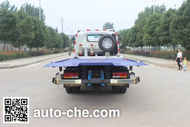 Runli Auto SCS5046TQZCGC wrecker