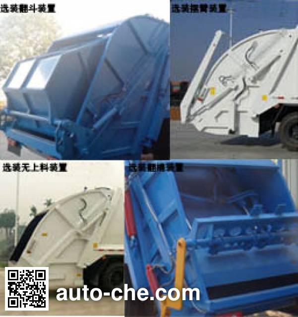 润知星牌SCS5060ZYSJX压缩式垃圾车