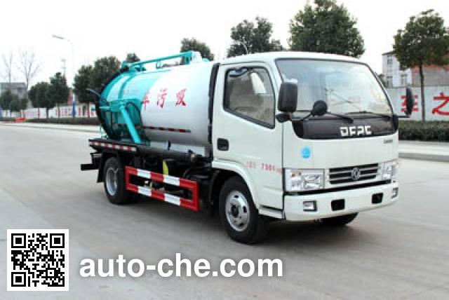 Runli Auto SCS5073GXWE5 sewage suction truck