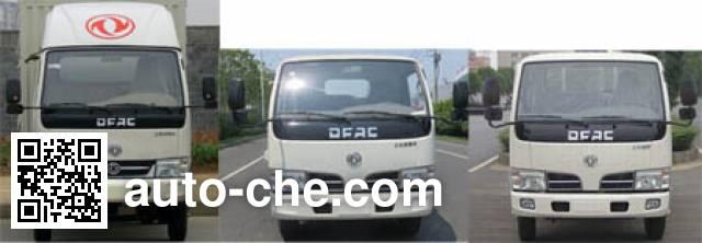 Runli Auto SCS5072ZYSE5 garbage compactor truck