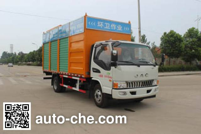 Runli Auto SCS5090TWCHFC sewage treatment vehicle