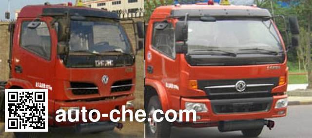 Runli Auto SCS5110GJYD fuel tank truck
