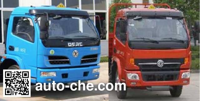 Runli Auto SCS5110GXWD sewage suction truck
