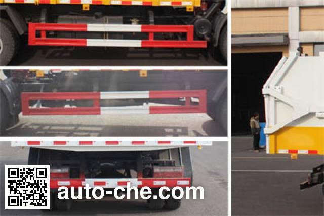 润知星牌SCS5111ZDJE5压缩式对接垃圾车
