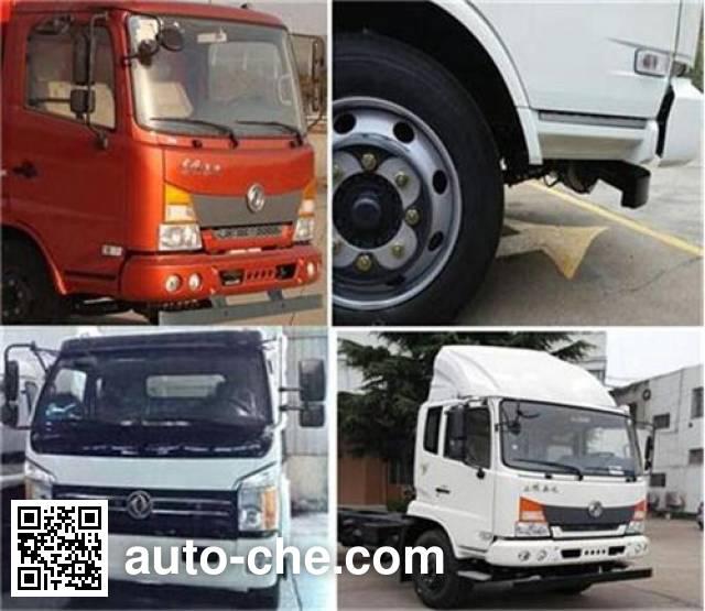 Runli Auto SCS5140GSSE5 sprinkler machine (water tank truck)