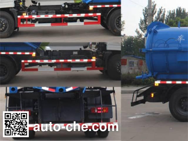 Runli Auto SCS5160GXWDV sewage suction truck