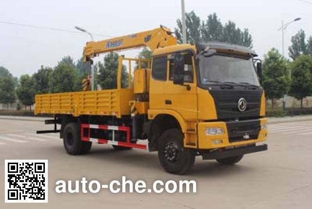 Runli Auto SCS5160JSQE truck mounted loader crane