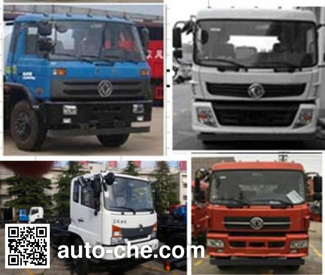 Runli Auto SCS5160TDYEQ5 dust suppression truck