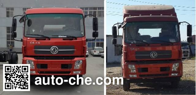 Runli Auto SCS5180TCLDFH car transport truck