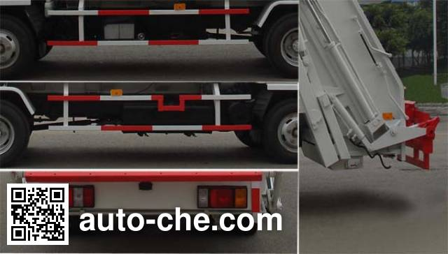 Yuanda SCZ5075ZYS garbage compactor truck