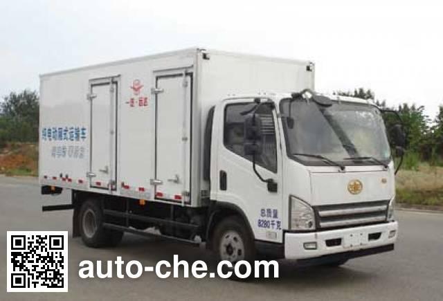 Yuanda SCZ5080XXYBEV electric cargo van