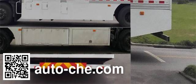 Yuanda SCZ5160XJE environmental monitoring vehicle