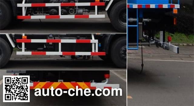 Yuanda SCZ5250TDY4 dust suppression truck