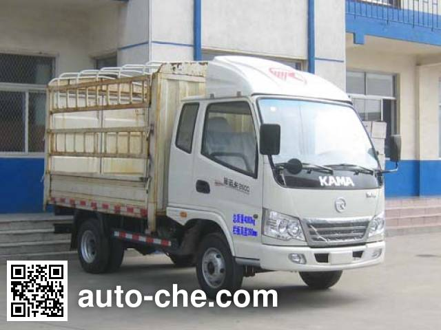 Aofeng SD2820PCS low-speed stake truck