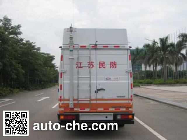 Yindao SDC5071XZH command vehicle