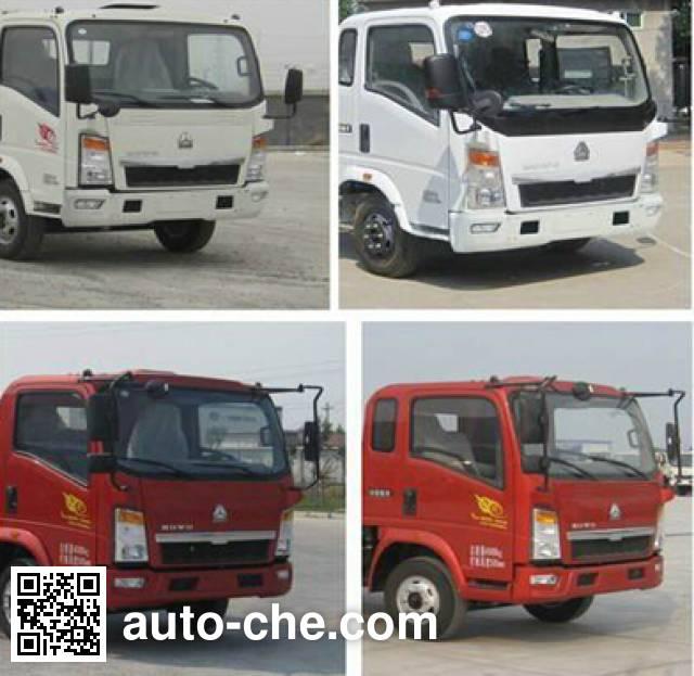 Shengyue SDZ5047TYH pavement maintenance truck