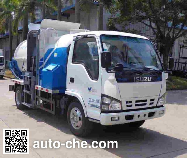 Dongfeng SE5070TCA4 food waste truck