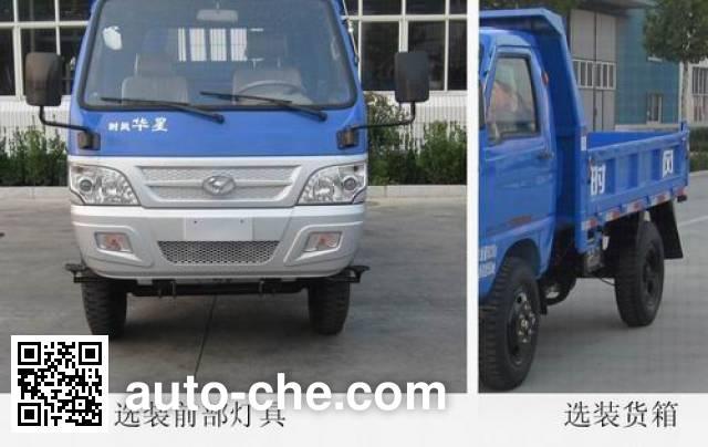 Shifeng SF1710D-1 low-speed dump truck