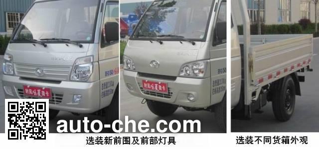 Shifeng SF2810D5 low-speed dump truck