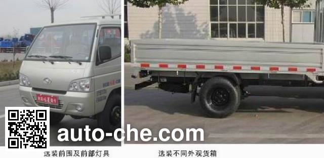Shifeng SF2310D5 low-speed dump truck