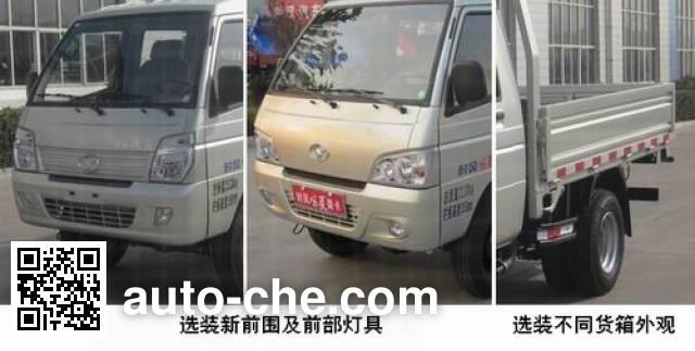 Shifeng SF2310WD2 low-speed dump truck