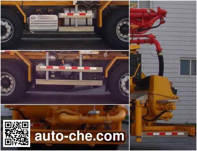Shenxing (Shanghai) SG5311THB mixing concrete pump truck