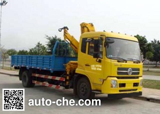 Shaoye SGQ5162JSQD truck mounted loader crane