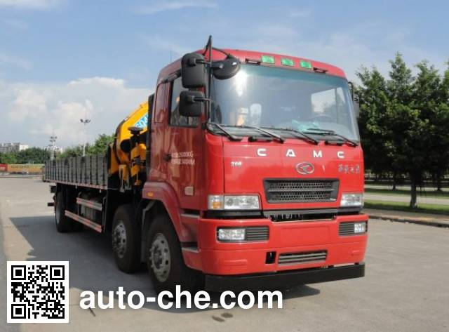 Shaoye SGQ5250JSQHG4 truck mounted loader crane