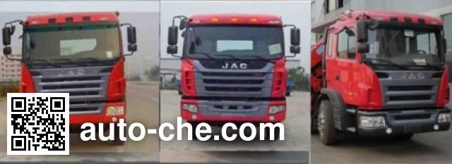 韶液牌SGQ5250JSQJG4随车起重运输车