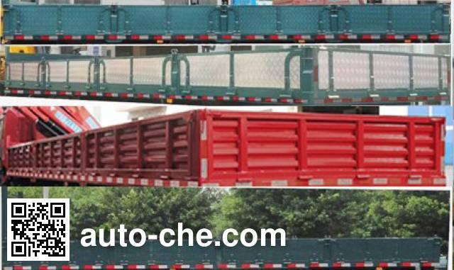 Shaoye SGQ5251JSQCG4 truck mounted loader crane