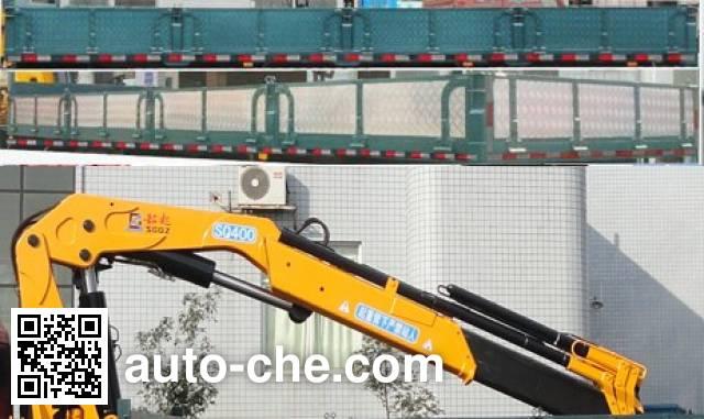 Shaoye SGQ5251JSQCG5 truck mounted loader crane