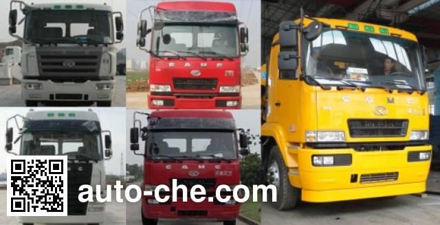 Shaoye SGQ5251JSQHG4 truck mounted loader crane