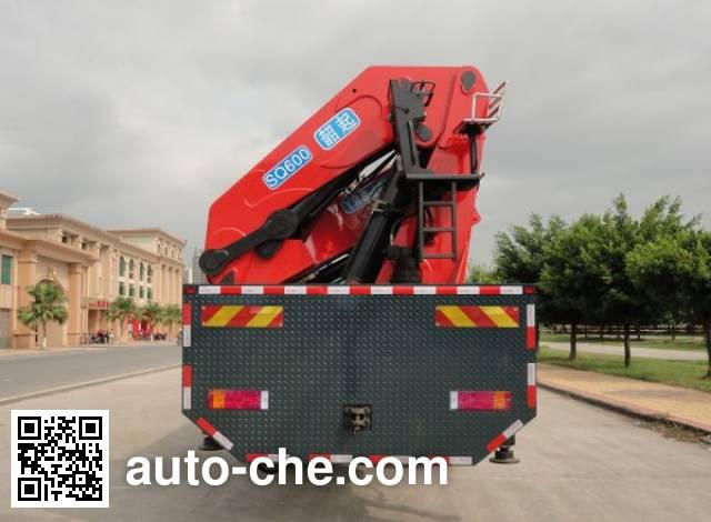 Shaoye SGQ5253JSQDHG4 truck mounted loader crane