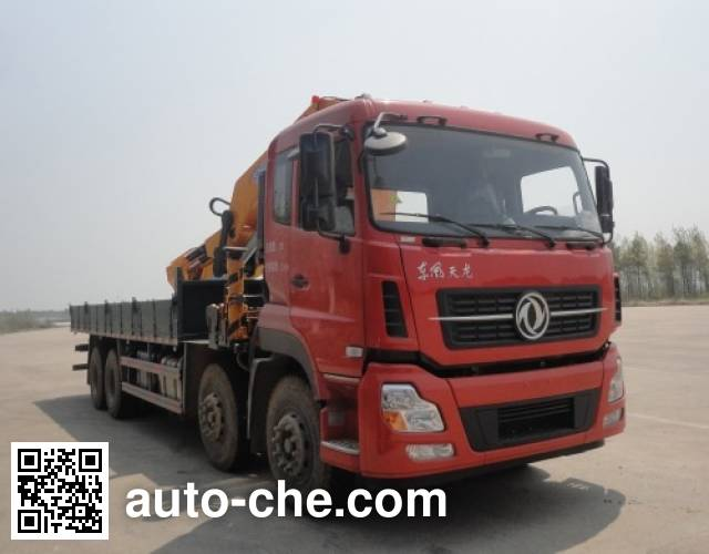 韶液牌SGQ5310JSQDG4随车起重运输车