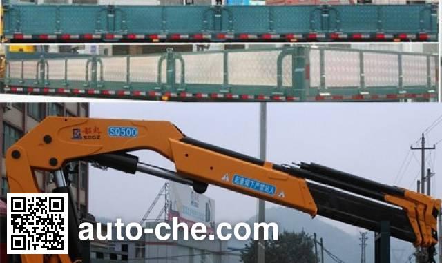 韶液牌SGQ5310JSQZG5随车起重运输车