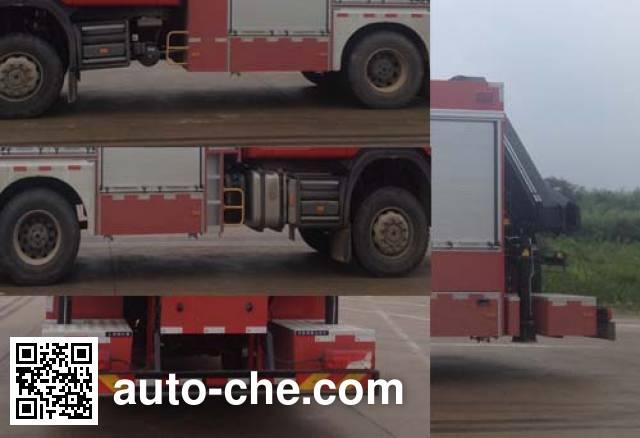 上格牌SGX5150TXFJY80/S抢险救援消防车