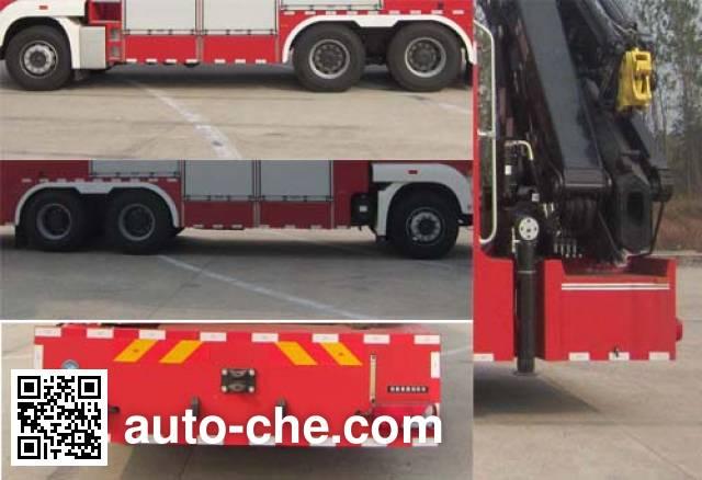 Shangge SGX5210TXFJY100/M fire rescue vehicle