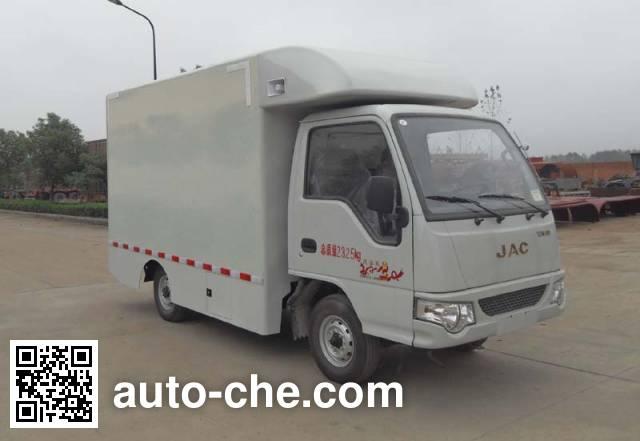 华威驰乐牌SGZ5028XSHJH4售货车