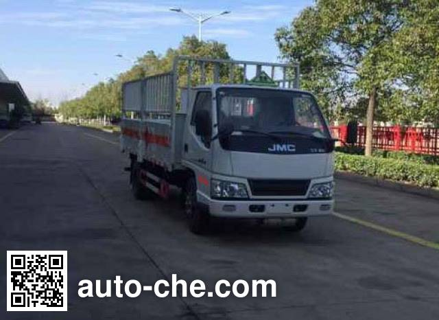 华威驰乐牌SGZ5048TQPJX4气瓶运输车