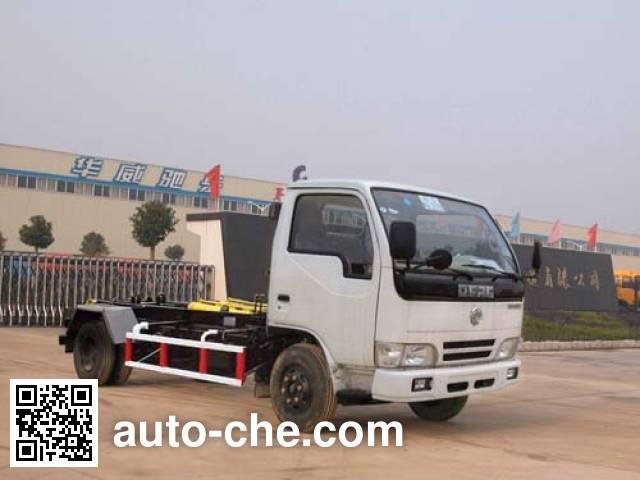 华威驰乐牌SGZ5050ZKX车厢可卸式垃圾车