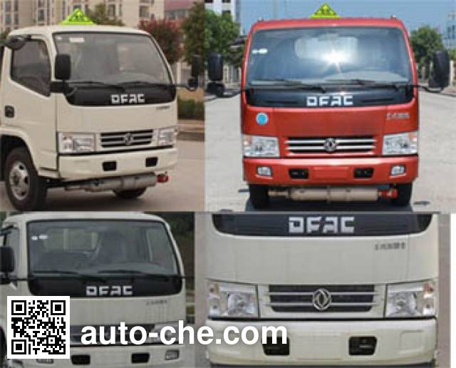 Sinotruk Huawin SGZ5070GJYEQ5 fuel tank truck