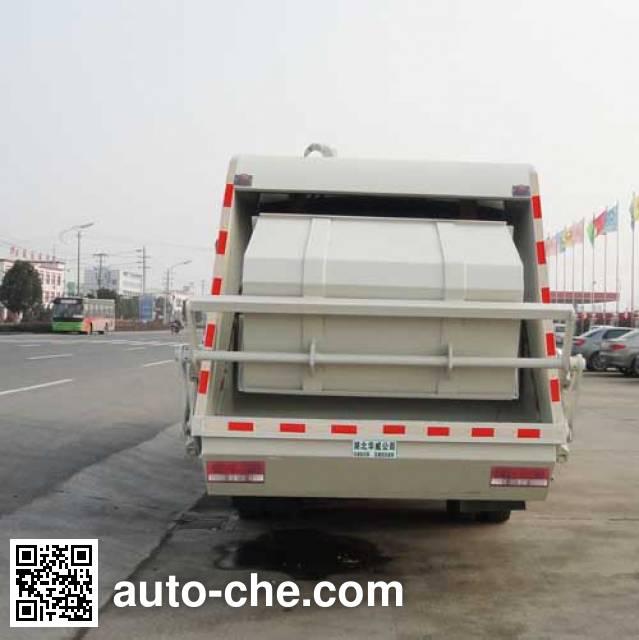 华威驰乐牌SGZ5080ZYSDFA4压缩式垃圾车