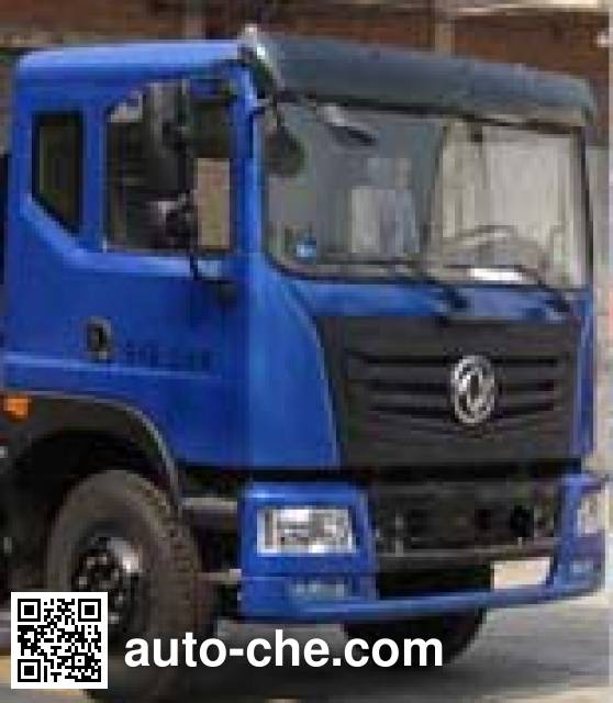 华威驰乐牌SGZ5080XRBEQ4润滑保养车