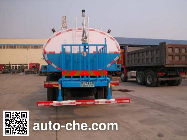 Sinotruk Huawin SGZ5128GSSEQ4 sprinkler machine (water tank truck)