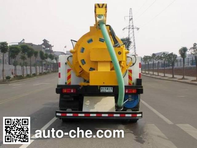 华威驰乐牌SGZ5160GQXD4BX4下水道疏通清洗车